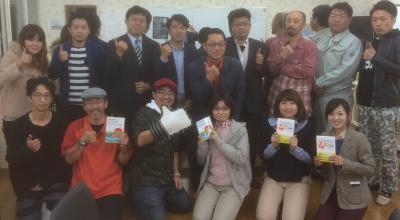 3月12日(木) ソーシャルメディアのビジネス活用セミナー【動画編】