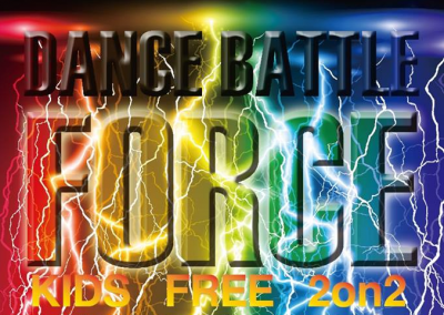 4月11日(土)Dance battle FORCE