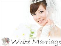 5月10日はホワイトキーの婚活イベント★結婚を前提にお付き合い☆30代から始める大人恋愛★