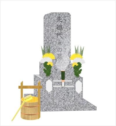 9月19日(土)第6回お墓参りマイスター講習会&認定試験開催のおしらせ