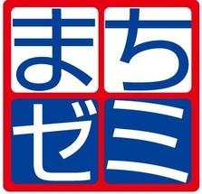 第4回 とまこまい 得する街のゼミナール COCOTOMA会場 『中国人留学生と会話やゲームをしましょう』