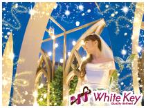 12月13日(日)は婚活イベント★  「結果重視の婚活☆30代から始める大人の恋愛」