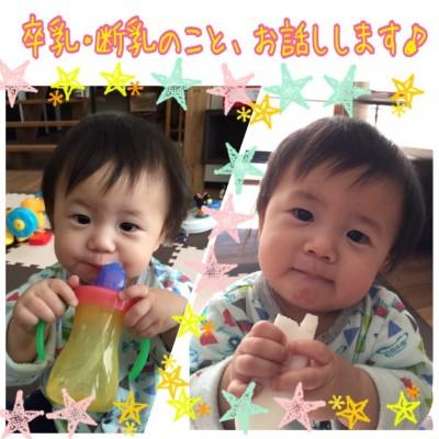 4月12日(火) 第6回 COCOTOMAMA【ココトママ】