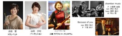 リレー・フォー・ライフ・ジャパン とまこまい2016 写真パネル展&フロアコンサート