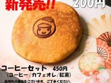 ココトマ新商品!!ココどら♪